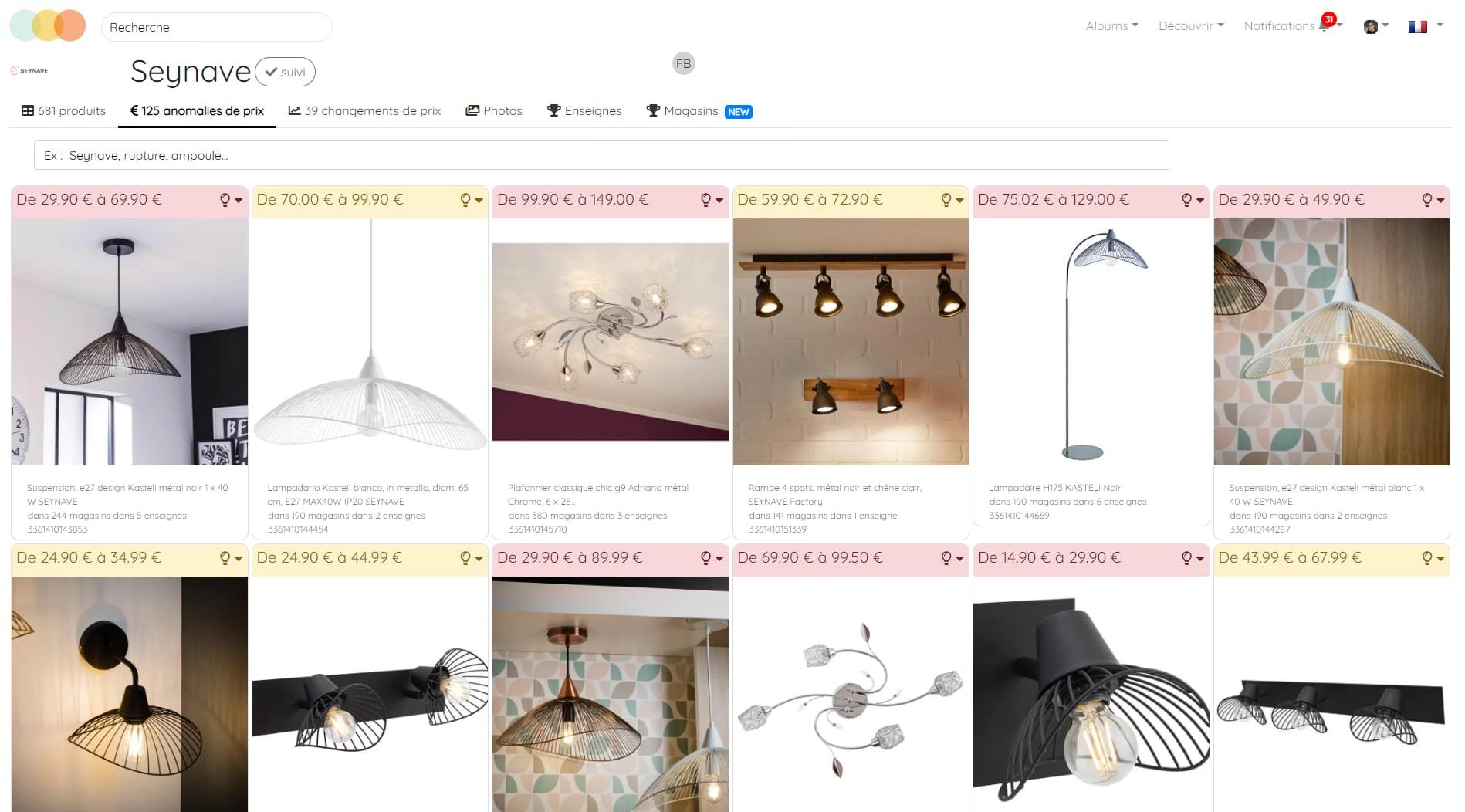Capture d'écran de l'outil Retail Shake
